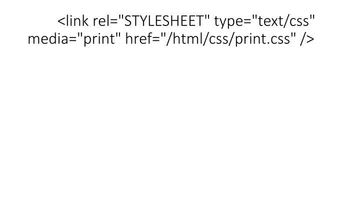 Link rel stylesheet type text css media print href html css print css