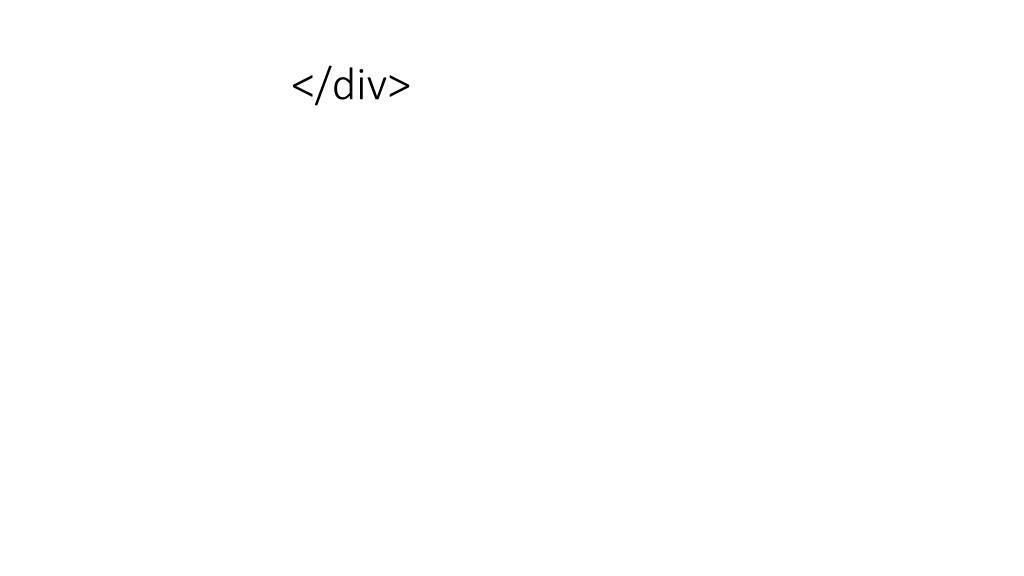 </div>