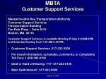 mbta customer support services