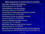 mbta department of system wide accessibility6