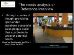 the needs analysis or reference interview