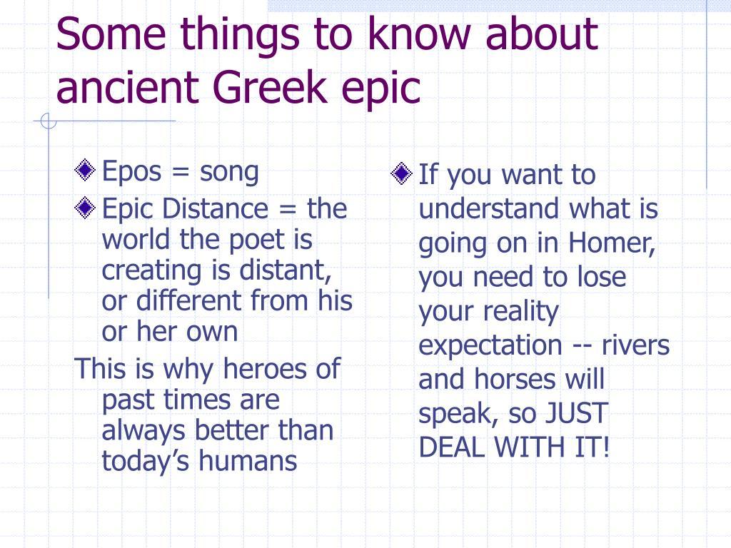 Epos = song