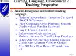 learning language environment 2 teaching perspective