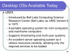 desktop oss available today52