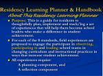 residency learning planner handbook