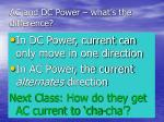 ac and dc power what s the difference25