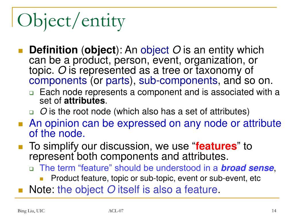 Object/entity
