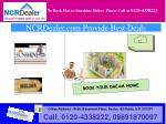 ncrdealer com provide best deals2