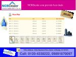 ncrdealer com provide best deals4