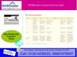 ncrdealer com provide best deals5