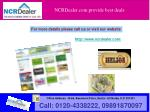 ncrdealer com provide best deals6