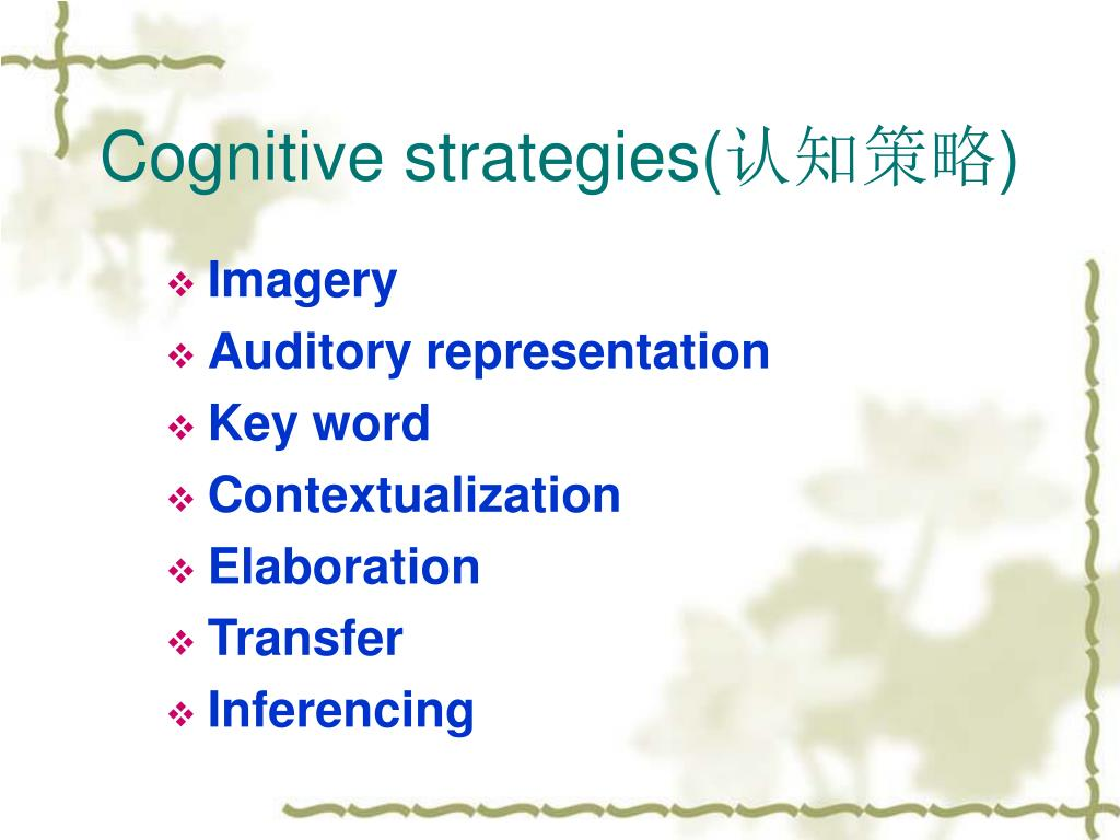 Cognitive strategies(