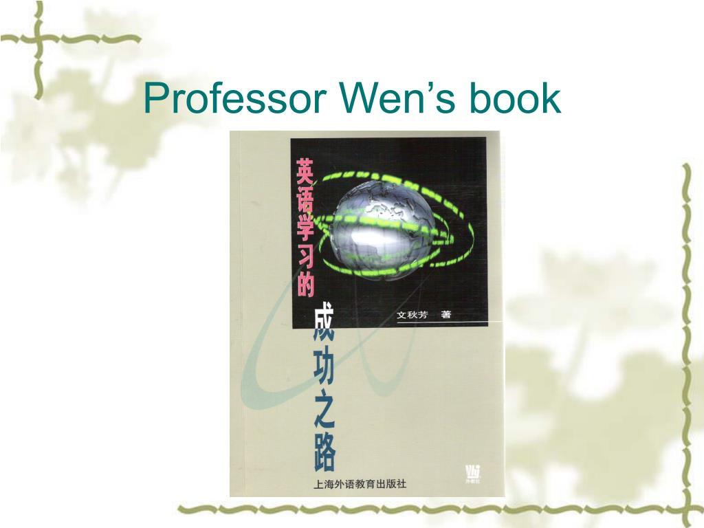 Professor Wen's book
