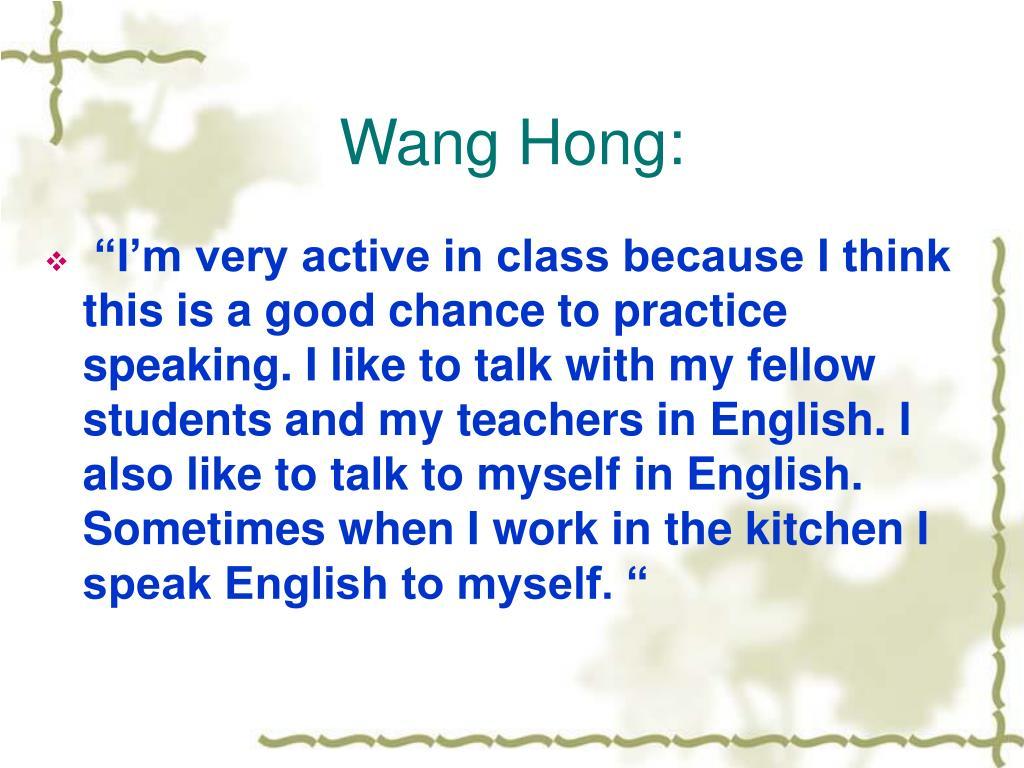 Wang Hong: