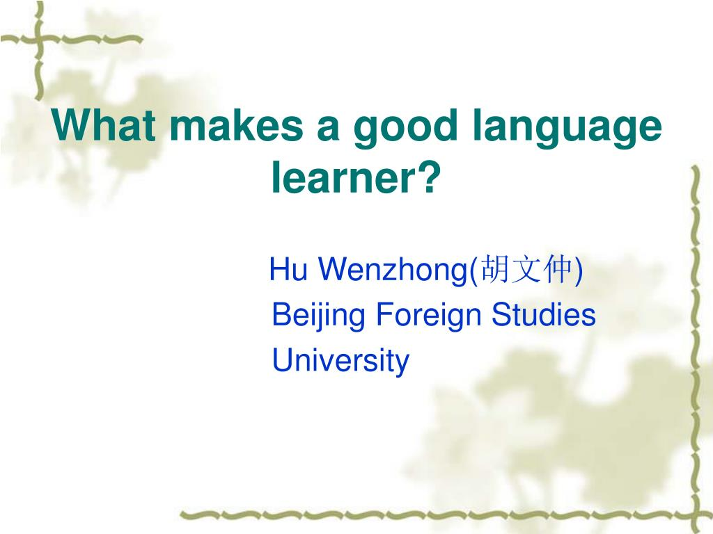 What makes a good language learner?