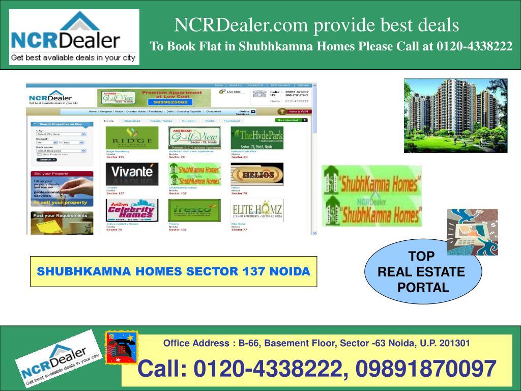 ncrdealer com provide best deals l.