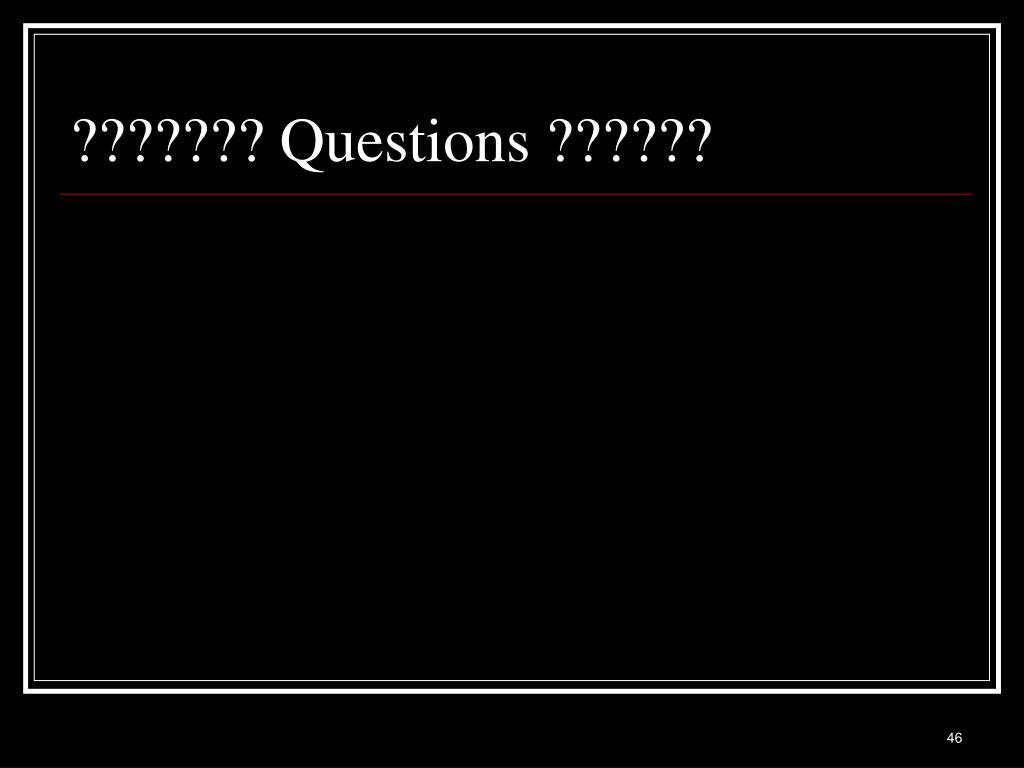 ??????? Questions ??????