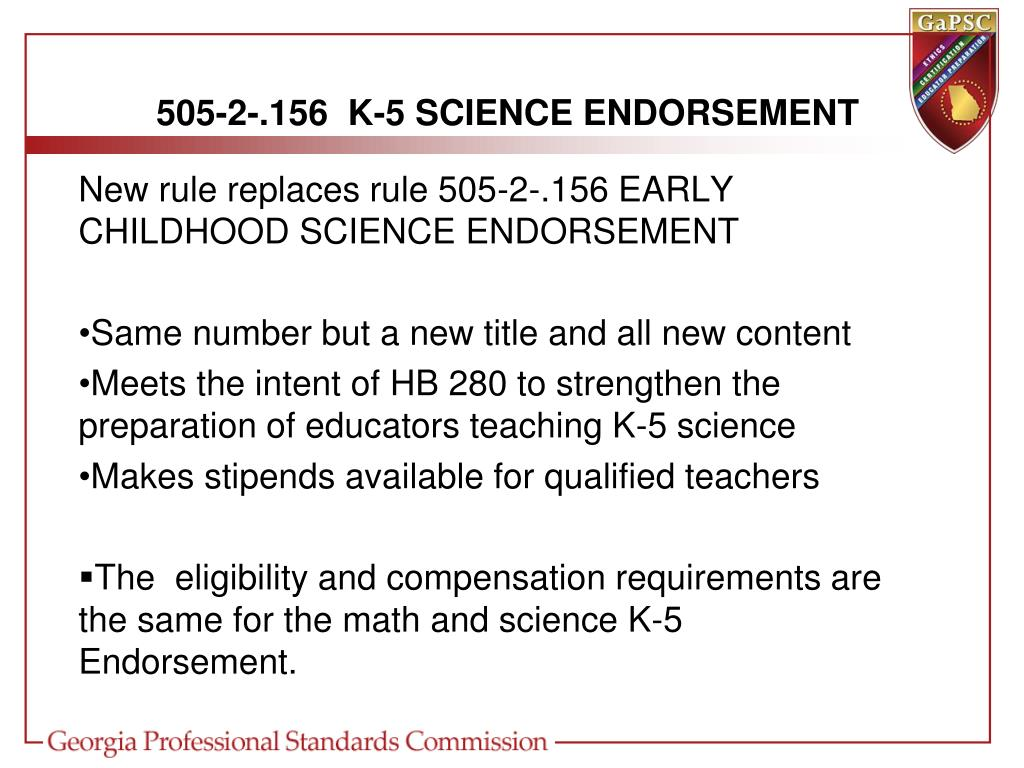 505-2-.156  K-5 SCIENCE ENDORSEMENT
