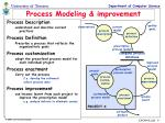 process modeling improvement