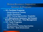 human resources supportive services programs