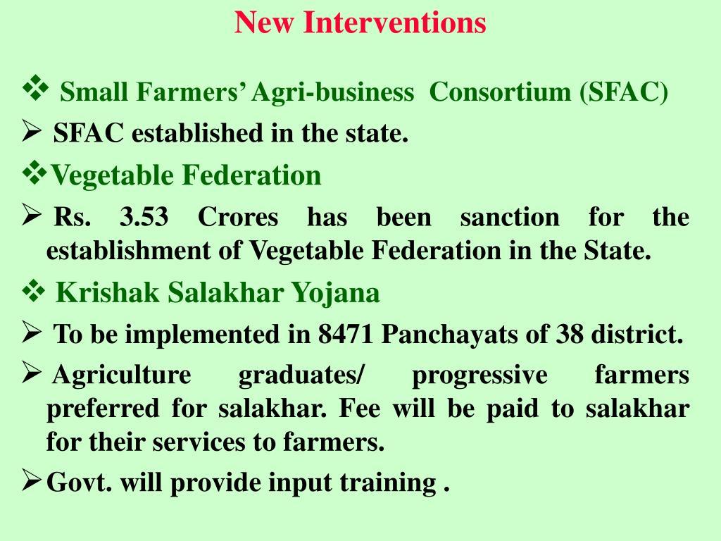 New Interventions