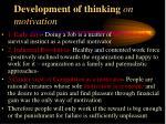 development of thinking on motivation