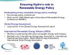 ensuring hydro s role in renewable energy policy