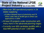 state of the national lfge project industry as of june 2005