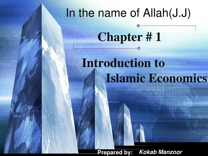 In the name of allah j j