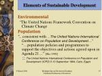 elements of sustainable development