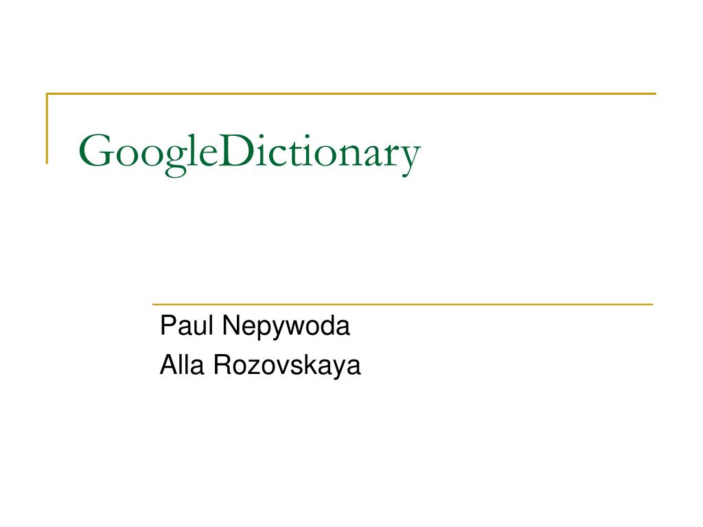 GoogleDictionary