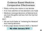 evidence based medicine comparative effectiveness