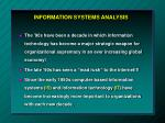 information systems analysis1
