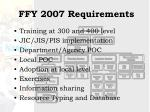 ffy 2007 requirements