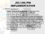 jic jis pis implementation