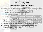 jic jis pis implementation17