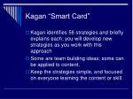 kagan smart card