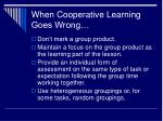 when cooperative learning goes wrong