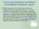 s 16 of law amendment and reform consolidation ordinance cap 23