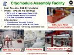cryomodule assembly facility