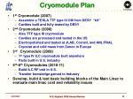 cryomodule plan