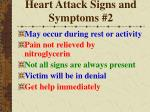 heart attack signs and symptoms 2