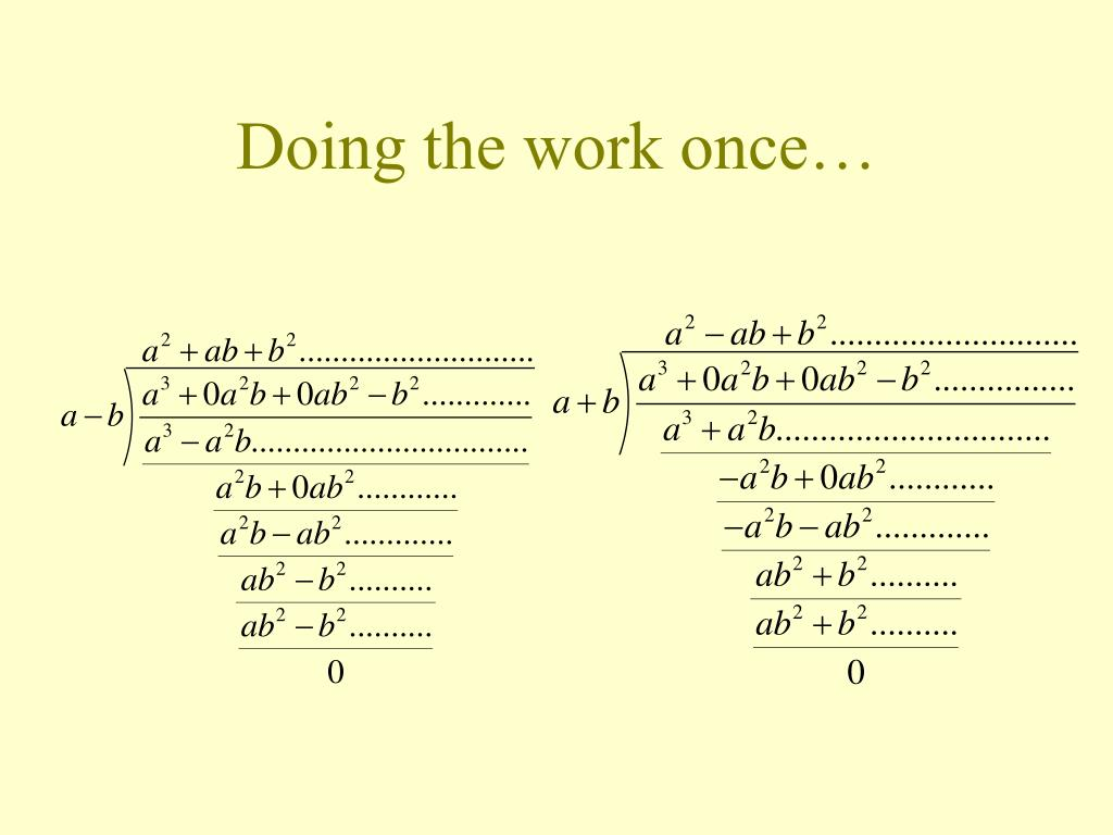 Doing the work once…