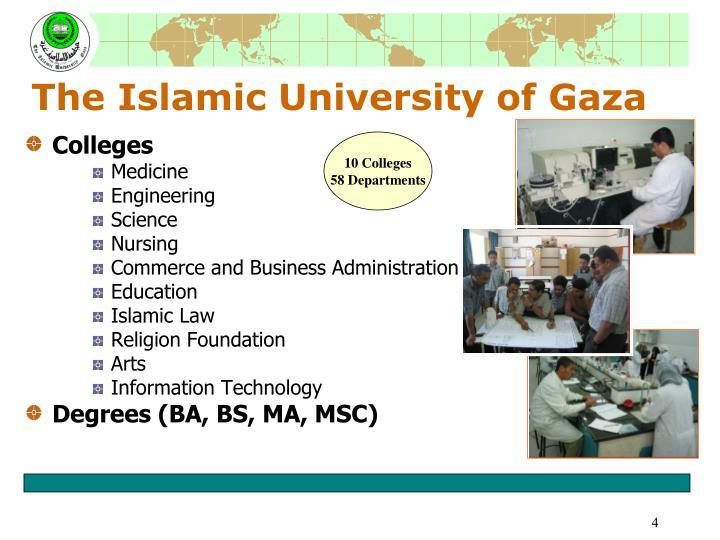 The islamic university of gaza3