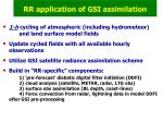 rr application of gsi assimilation