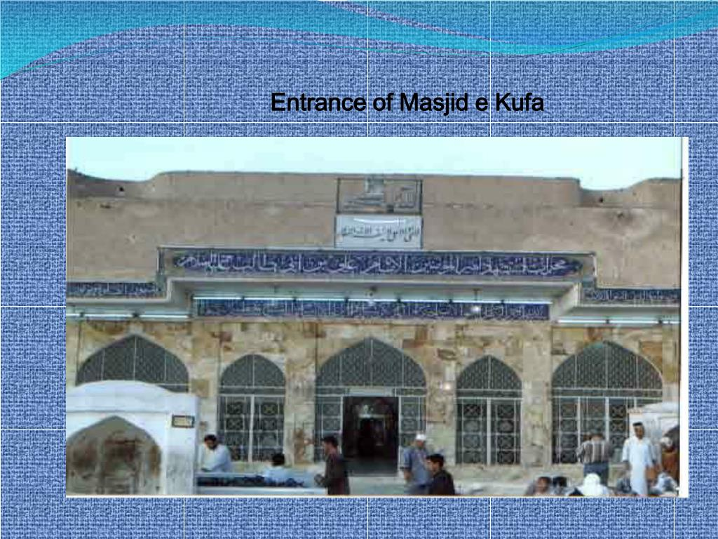 Entrance of Masjid e Kufa