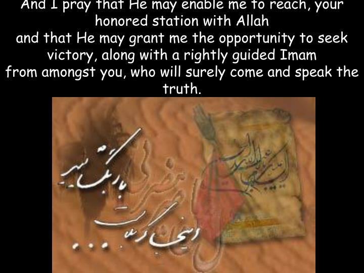 And I pray that He may enable me to reach, your honored station with Allah