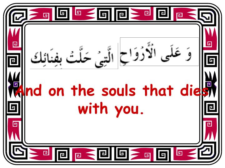 And on the souls that dies with you.