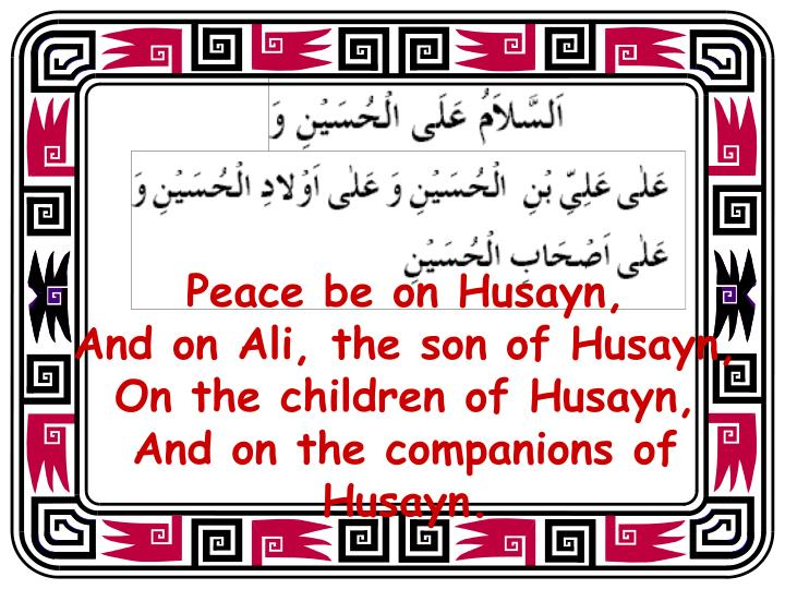 Peace be on Husayn,