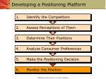 developing a positioning platform